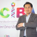CIBA MBA与合作伙伴携手培养基于人工智能新型财会人员