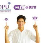 博仁大学里面有WIFI吗?