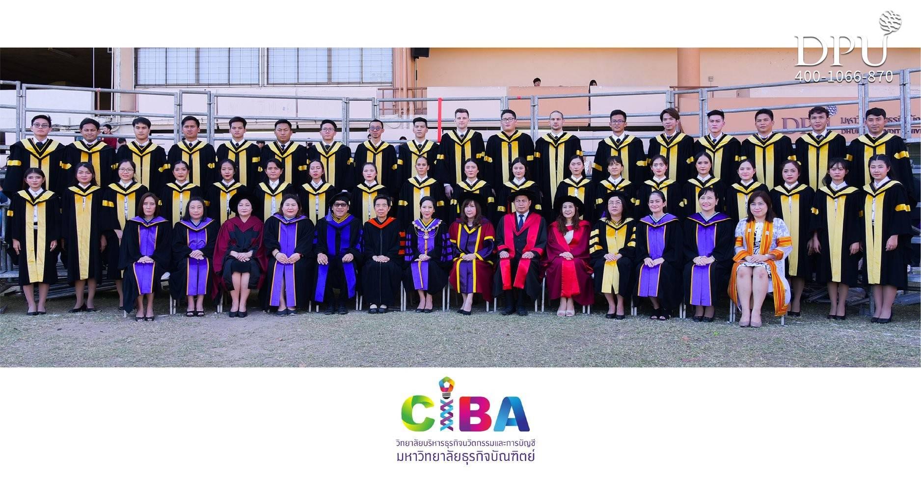 博仁大学2020年2月毕业照片CIBA学院