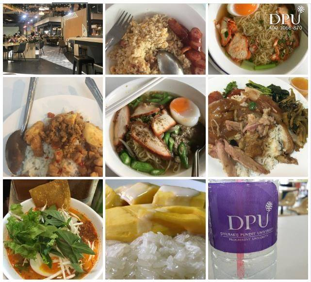 DPU foodcenter