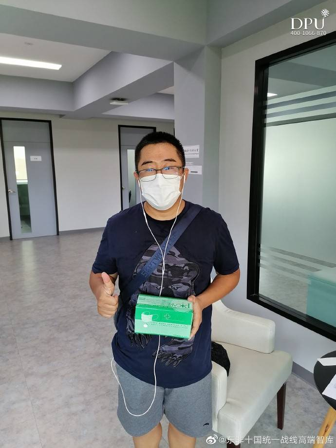 江苏省统战部健康包发放现场09