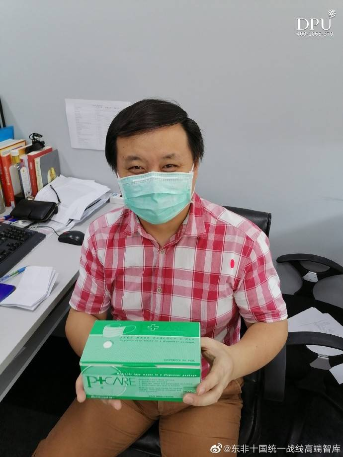 江苏省统战部健康包发放现场12