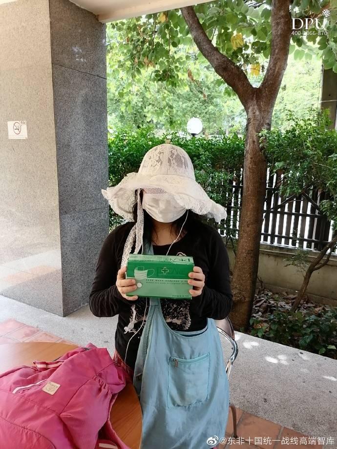 江苏省统战部健康包发放现场11