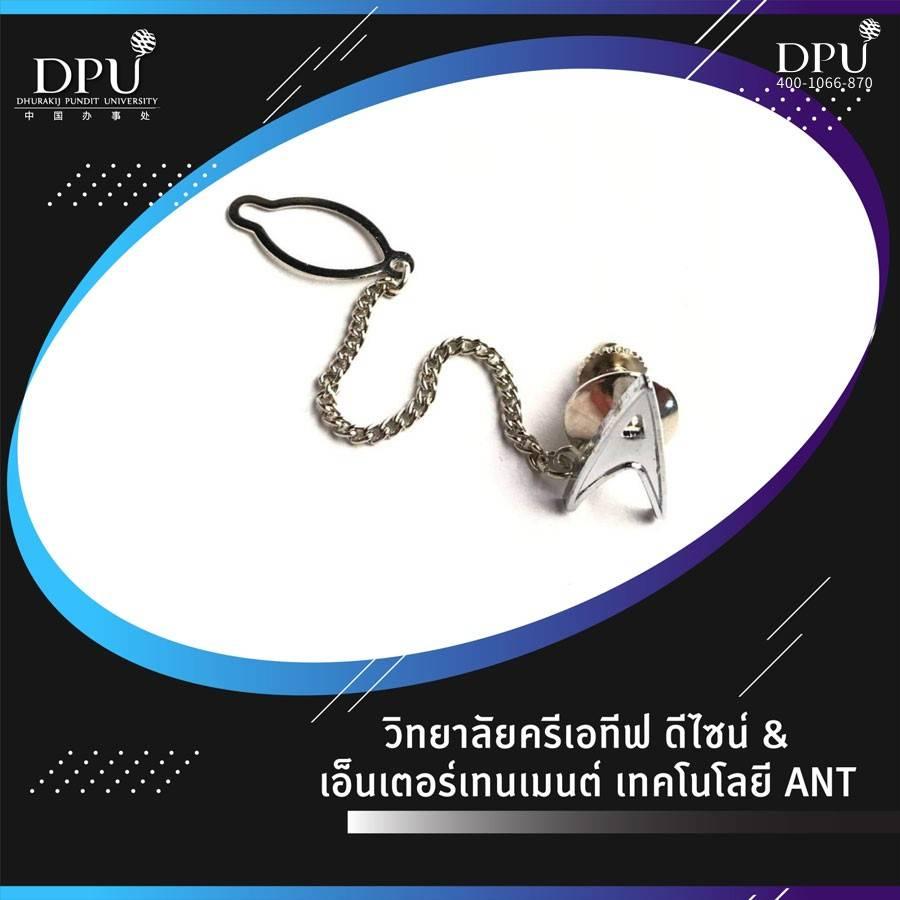 ANT学院