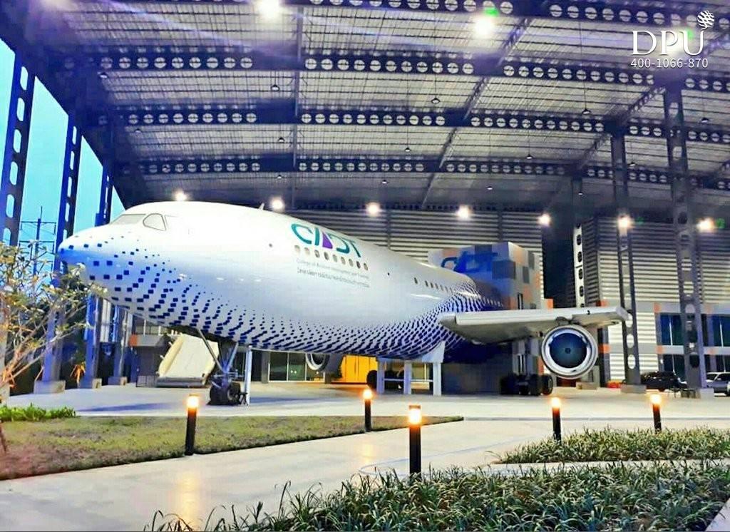 博仁大学飞机