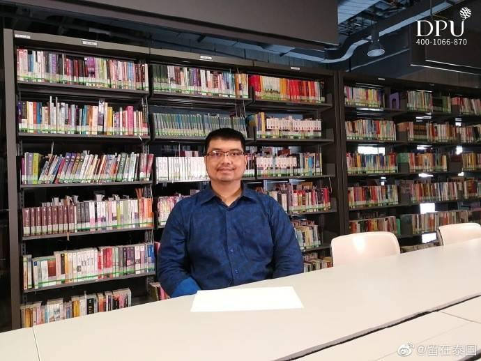 泰国博仁大学Kiatanantha Lounkaew博士