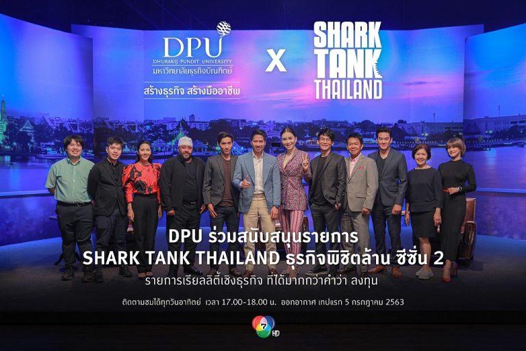泰国博仁大学与《非你莫属》泰版求职节目战略合作