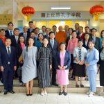 泰国大学孔子学院一览