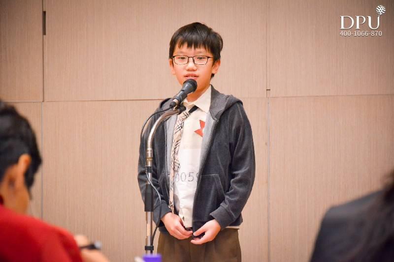 """2019年博仁大学""""汉语桥 - 宝石王杯""""国际汉语大赛"""