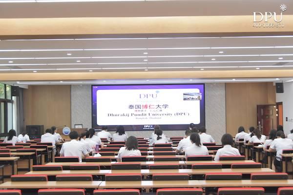 泰国博仁大学为河南财经学院第二期教师博士班举行线上开学典礼