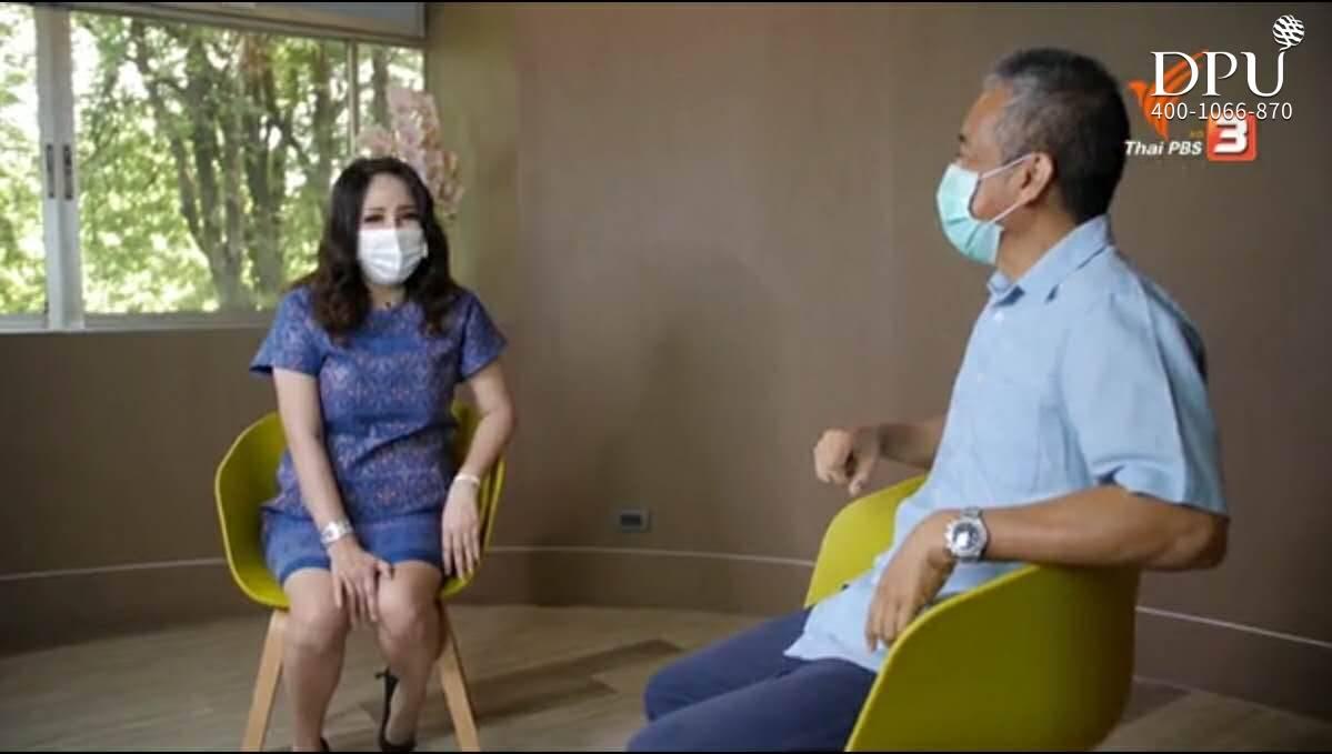 泰电视台专访博仁大学疫情下的高等教育方式