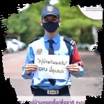 安全留学,为什么越来越多的中国学生来泰国留学?