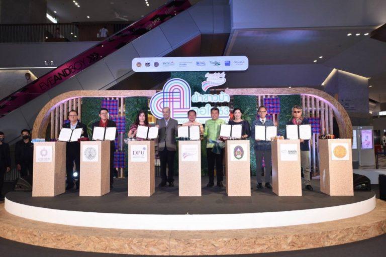 2020年泰国手工艺-绊尾幔签约仪式
