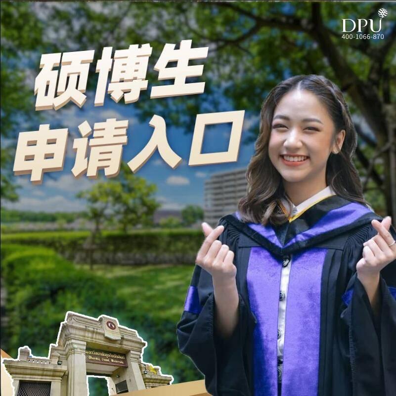 博仁大学研究生COE材料申请入口