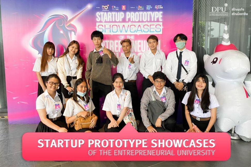 泰国博仁大学的学生赢取2020年泰国大学生创业比赛冠军