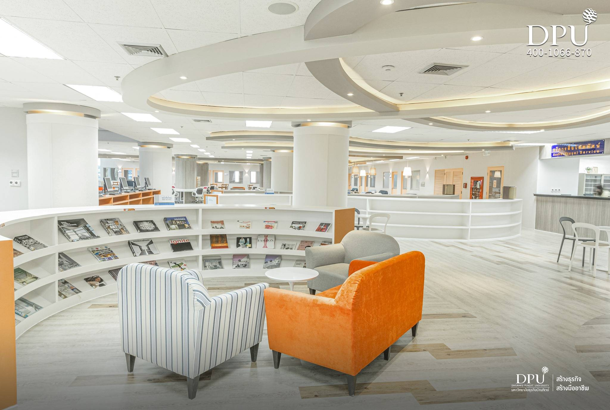 博仁图书馆