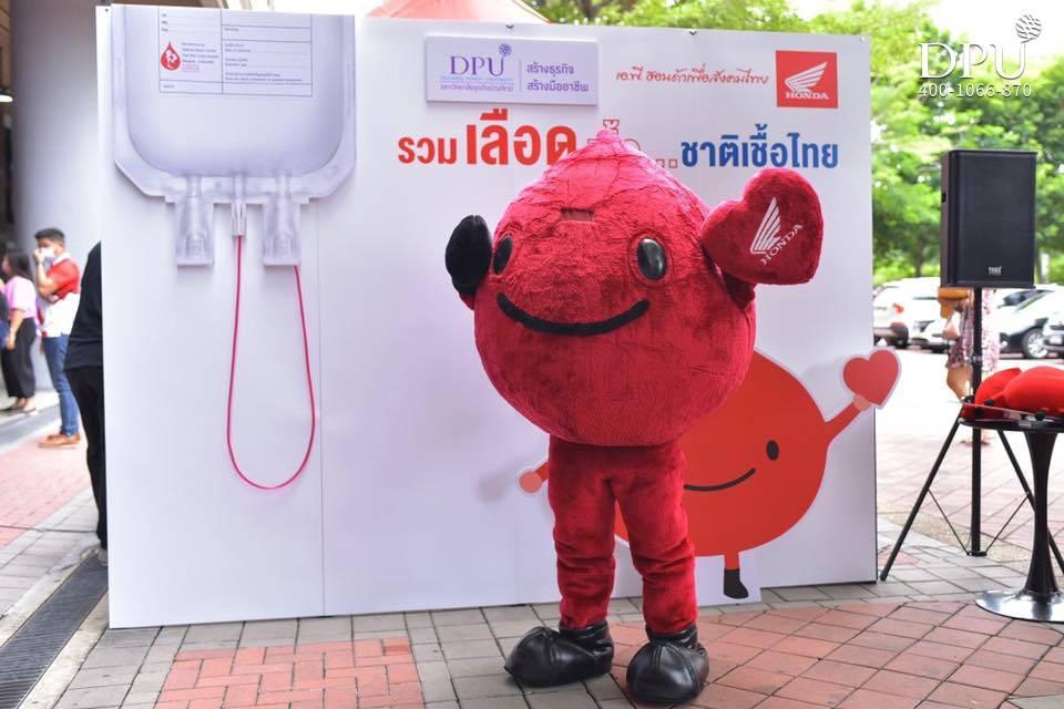 博仁大学与泰国红十字会组织无偿献血活动
