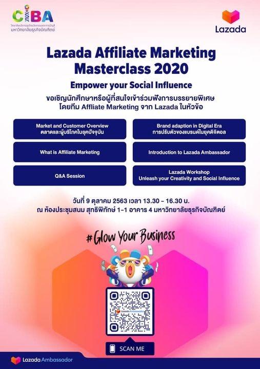 泰国博仁大学与Lazada电商平台开展讲座