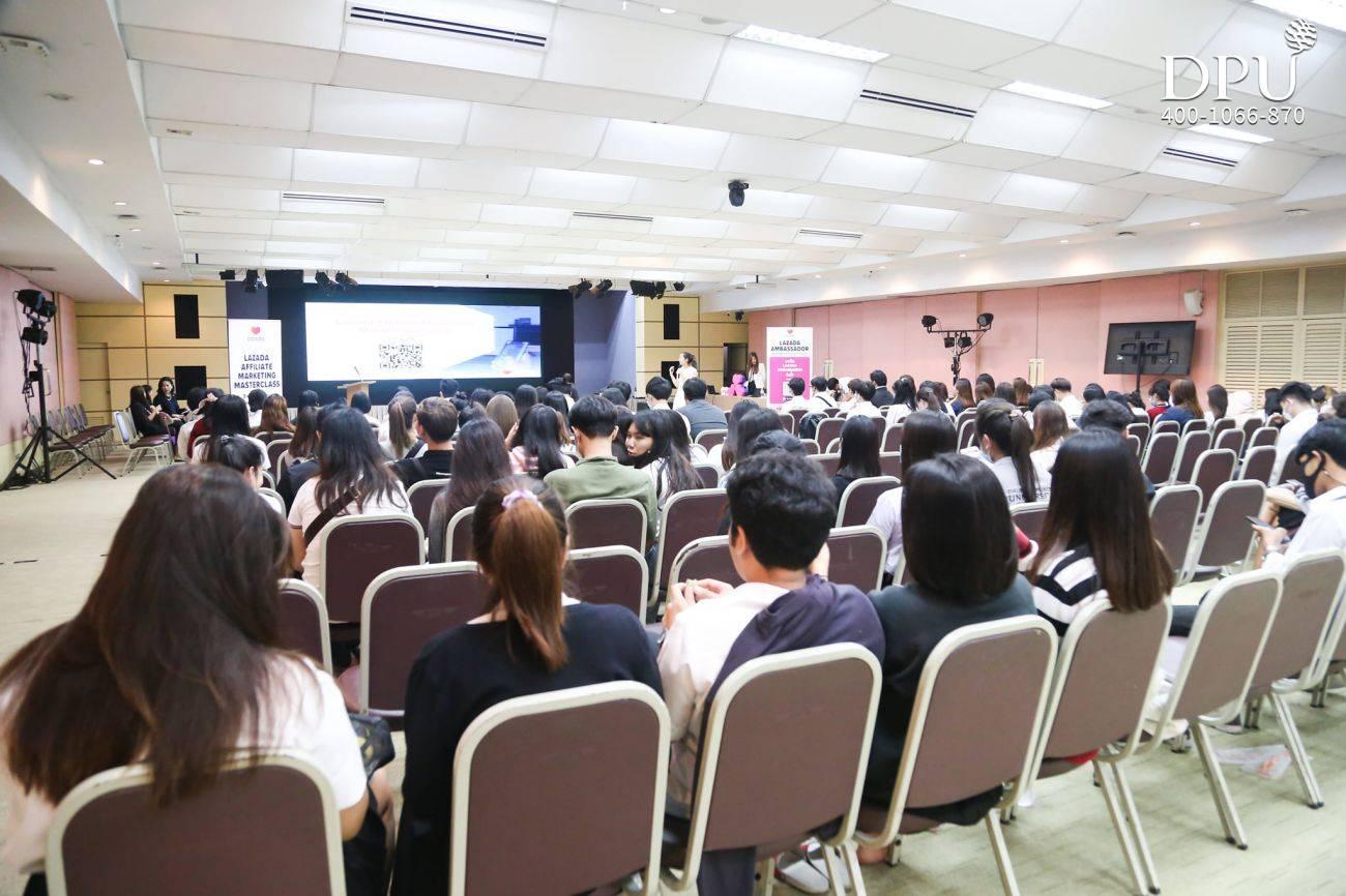 泰国博仁大学与Lazada平台的联合讲座圆满落幕