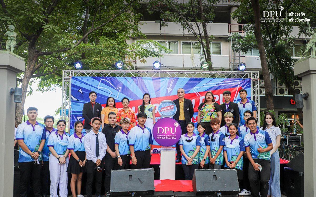泰国博仁大学2020年度社团纳新活动