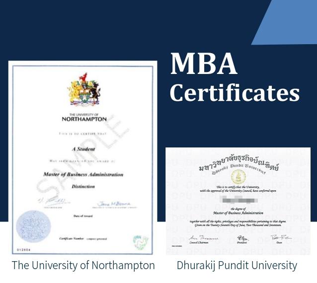 泰国博仁大学和英国北安普顿大学的双联课程硕士