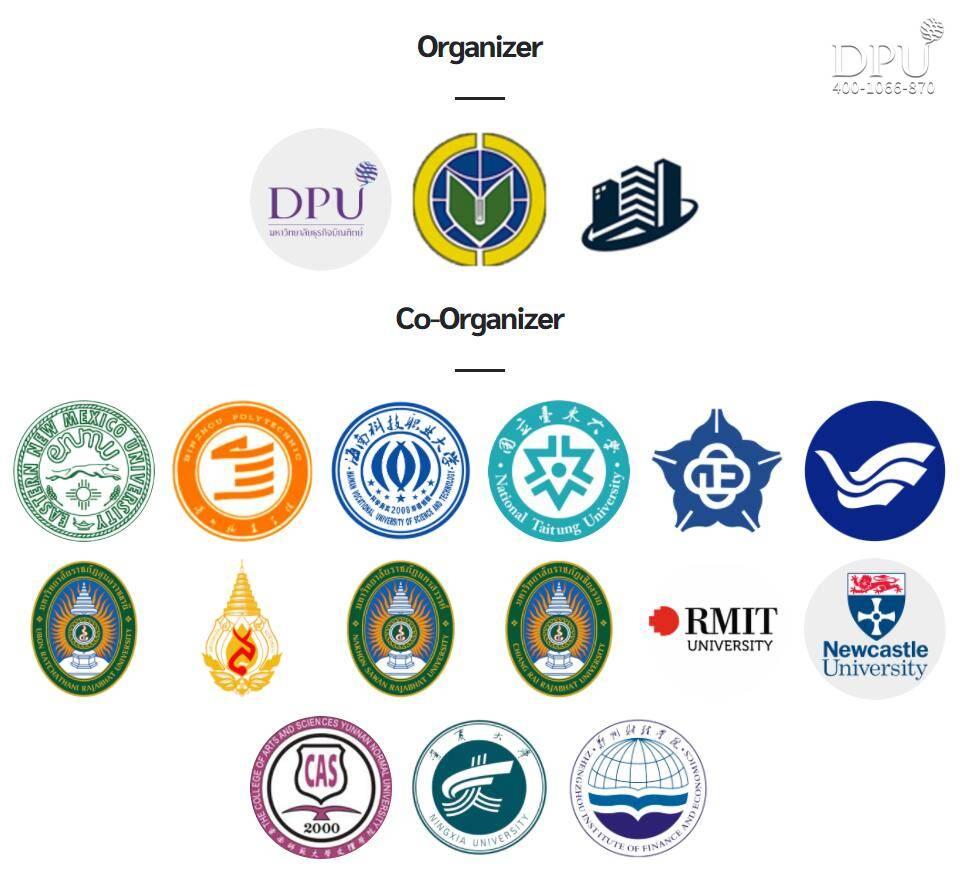 2021年泰国博仁大学国际会议举办方