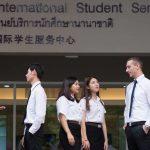 泰国续留学签的流程是什么?