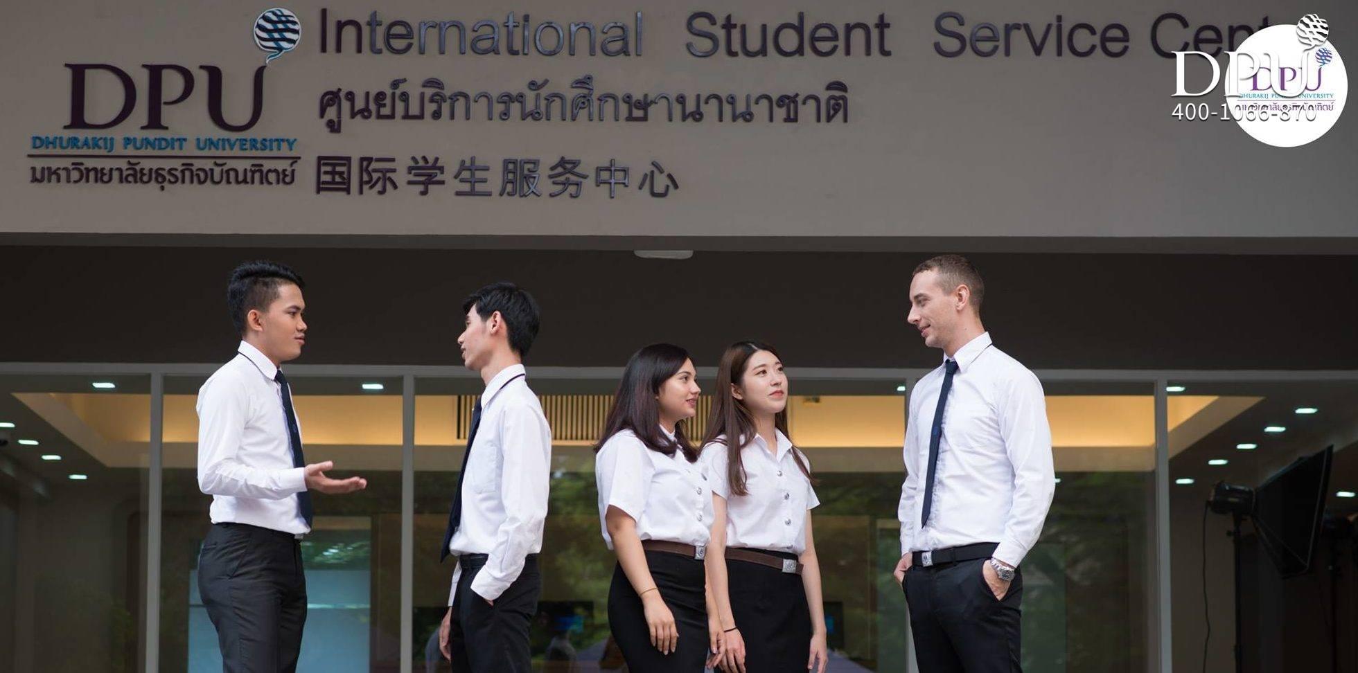 国际学生服务中心