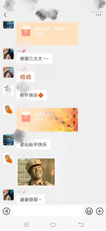 2021年春节在泰学子的中国年2021年春节在泰学子的中国年 图14