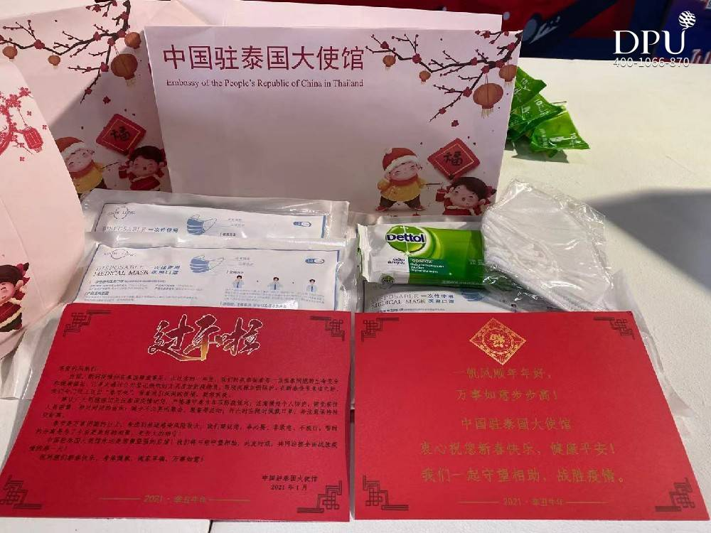 """中国驻泰国大使馆""""春节包""""领取现场 图2"""
