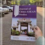 博仁大学中文学术期刊《中国东盟研究》