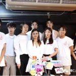 以留学泰国为背景的网剧《开学吧博仁附录》举办开机仪式
