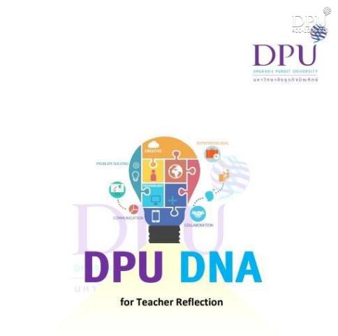 DPU DNA