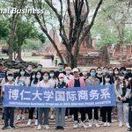 12年毕业2500余人,全泰国中文本科最大系|博仁大学国际商务专业