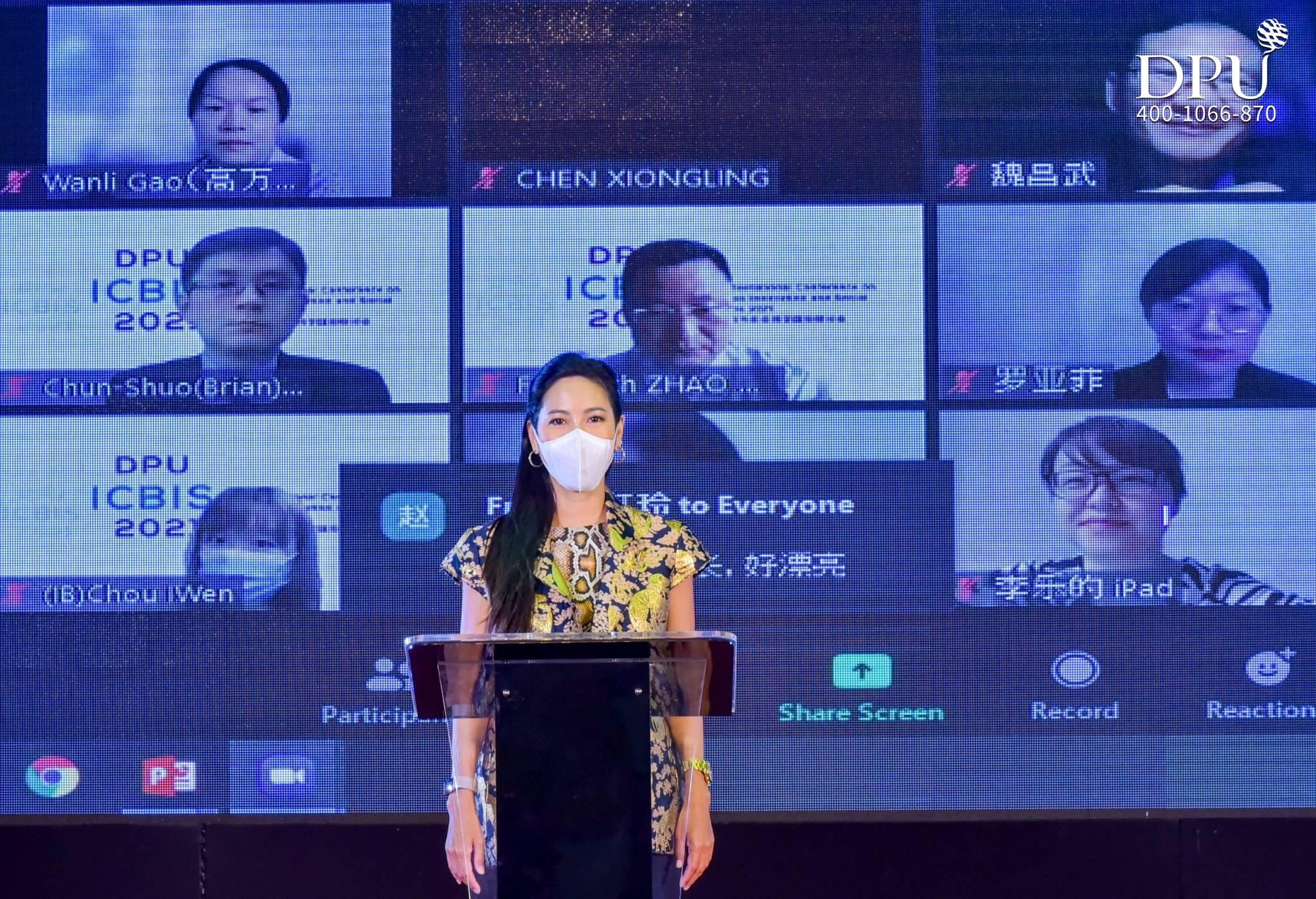 泰国博仁大学2021年国际学术会议