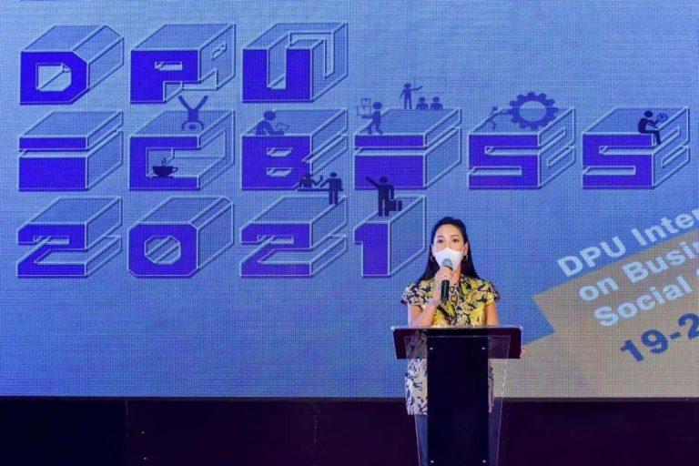 博仁大学2021商业创新与社会科学国际研讨会ICBISS