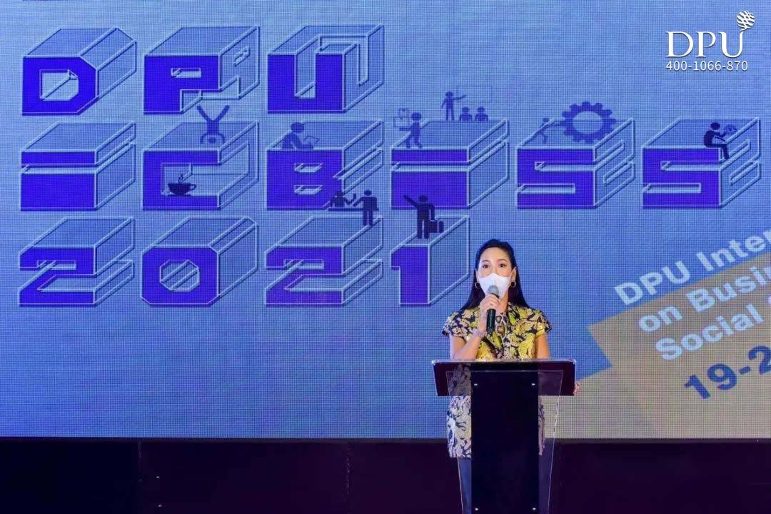 仁大学2021商业创新与社会科学国际研讨会ICBISS