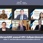 泰国法政大学比里•帕侬荣国际学院和博仁大学等5所高校签定学术合作