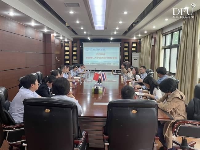 博仁大学王珊珊一行与郑州财经学院第一、二期教师博士班学员交流