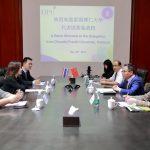 泰国博仁大学代表团来访四川大学锦江学院