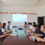 泰国博仁大学代表团访问云南农业大学热作学院