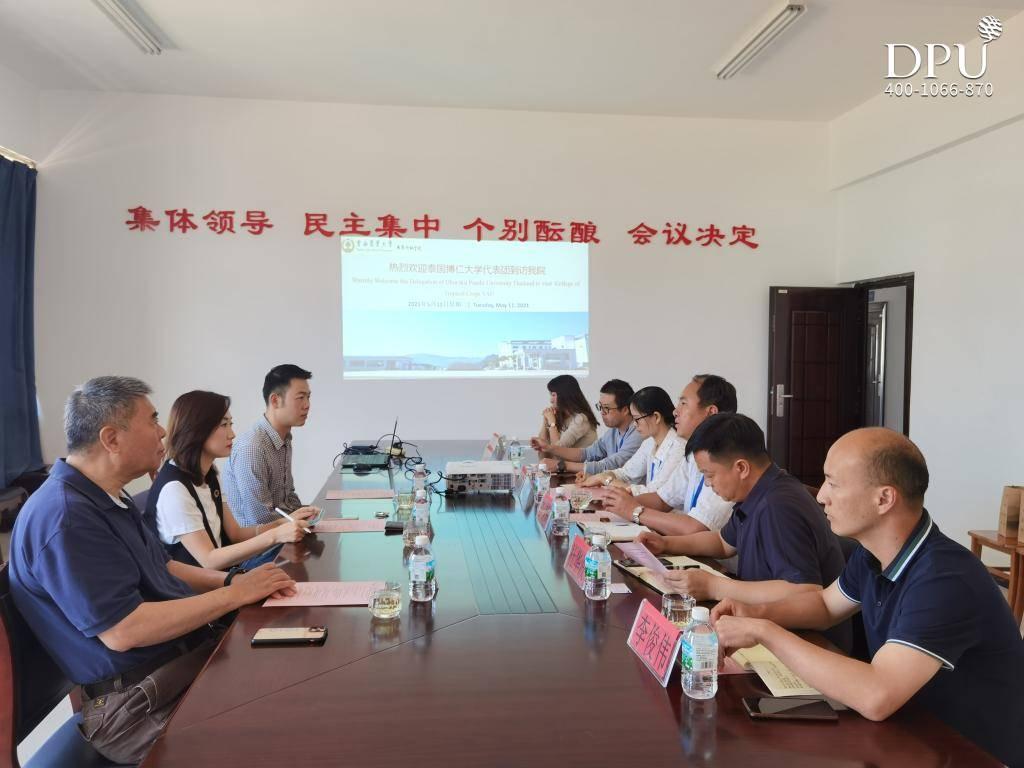 泰国博仁大学代表团访问热作学院