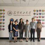 泰国博仁大学代表团一行到昆明理工大学访问