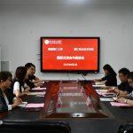 泰国博仁大学来铜仁职业技术学院交流座谈