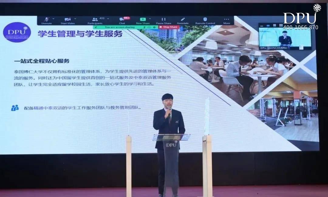 博仁大学CIC学院学生事务副院长李昊夫老师