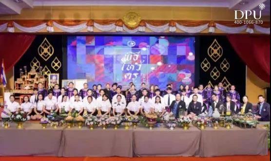 泰国拜师节